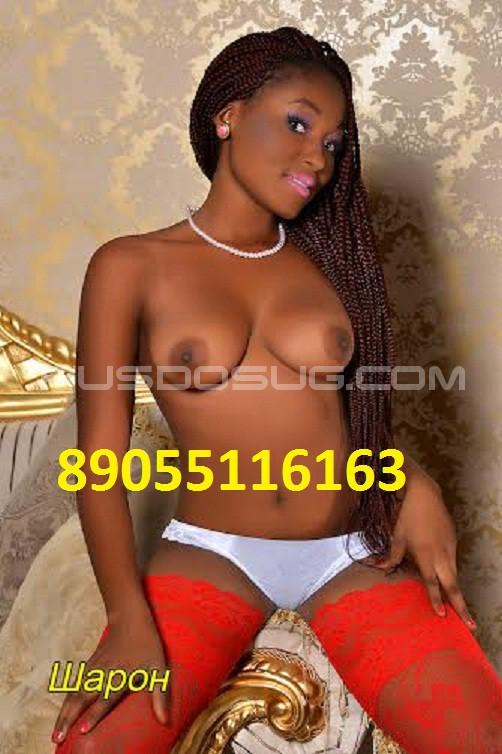Номер телефона: +7 (965) 381-60-37; Возраст: 19; Рост: 170; Вес: 46; Цена за один час: 3000; Цена за два часа: 6000; Цена за три часа: 12000