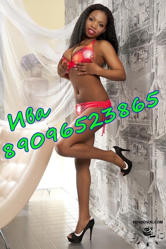 Номер телефона: +7 (929) 593-52-97; Возраст: 20; Рост: 165; Вес: 55; Цена за один час: 3000; Цена за два часа: 6000; Цена за три часа: 12000