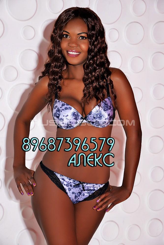 Номер телефона: +7 (968) 976-51-75; Возраст: 20; Рост: 170; Вес: 50; Цена за один час: 3000; Цена за два часа: 6000; Цена за три часа: 12000