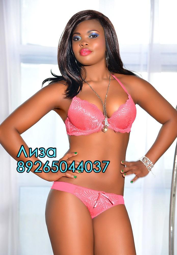 Номер телефона: +7 (926) 371-65-67; Возраст: 21; Рост: 160; Вес: 61; Цена за один час: 3000; Цена за два часа: 6000; Цена за три часа: 12000